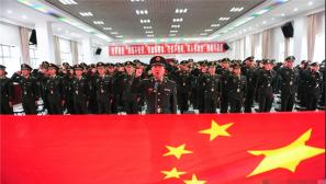 武警新疆边防总队举行2015年度新兵授衔仪式