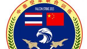 中泰空军12日至30日将首次举行联合训练