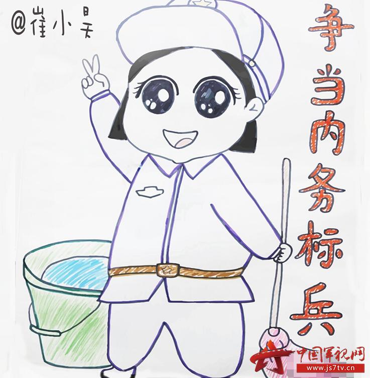 女连长手绘漫画:新兵三个月成长记