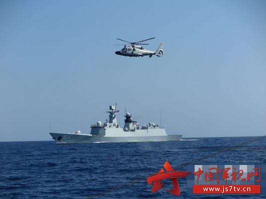 """海军护航编队为""""中国·青岛""""号帆船护航"""