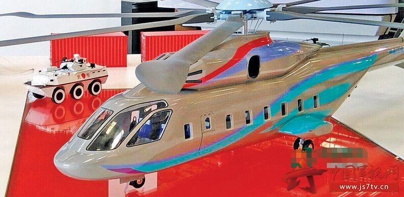 重型直升机项目方面,俄罗斯将负责动力和传动系统