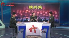 20151212《讲武堂》:《精兵策》3