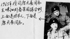 大爷写信寻找50年前的杭州老战友