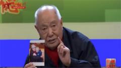 20151218《军旅文化大视野》:军旅艺术家阎肃