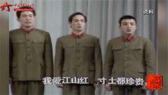 20151220《军旅文化大视野》军旅艺术家张自强