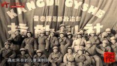 20151220《军旅文化大视野》:军旅画家高虹