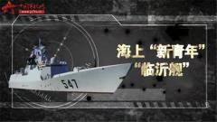 20151226《军事科技》武器装备大看台国内篇