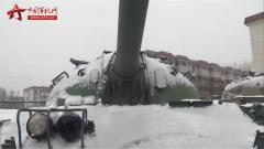 20151227《军迷淘天下》:59坦克的冰火记忆