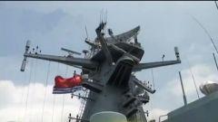 攻防转换检验舰队远程立体登陆作战能力