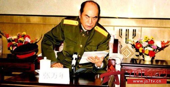 缅怀张万年同志 铁血铸忠诚 丹心耀南疆