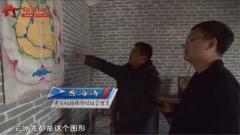 20160110《军迷淘天下》:寻访淮海(上)