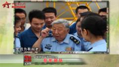 20160110《军旅文化大视野》:军旅艺术家阎肃