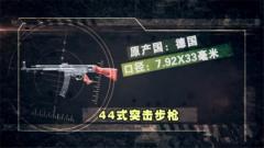 """银幕上的""""枪风暴"""":步枪突击"""