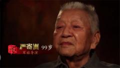 20160131《军旅文化大视野》:艺海军魂严寄洲