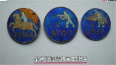 20160207《军迷淘天下》:军迷亮宝(上)