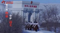 20160221《军旅文化大视野》:边防线上的故事