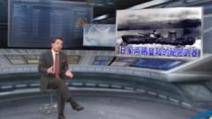 张召忠:日本两栖装甲车架构仿美制
