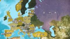 杜文龙:北约极力孤立俄罗斯