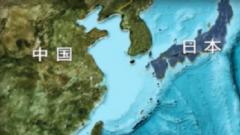 盛世良:日本把佐世保打造成第一岛链锁喉利器