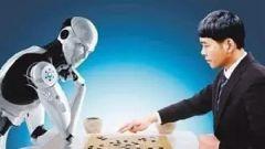 胡晓峰:AlphaGO的胜利不代表超越人类