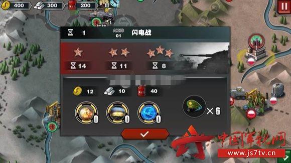 《轴心征服者3》世界关卡电量宝马7系仪表盘显示蓄电池攻略低图片