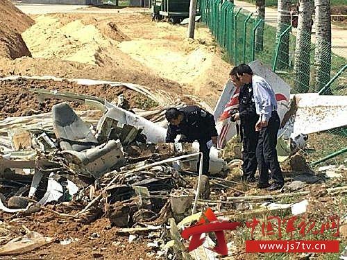 一架小型飞机在陕西千阳县坠毁 两人遇难