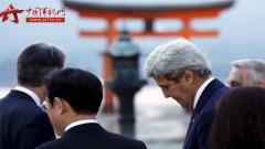 克里访问日本广岛 美官员:不会就核爆道歉