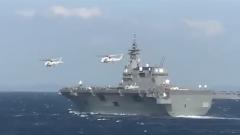 美媒质疑日本造伪装航母 称驱逐舰是欺骗手段