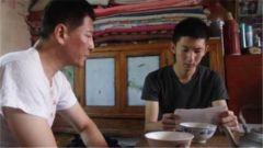 【微电影】大爱一滴就是海:6000元 军校生的未来