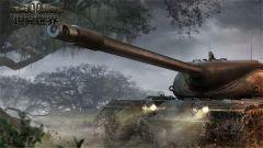 《坦克世界》新版首开PVE试炼之地荣耀登场