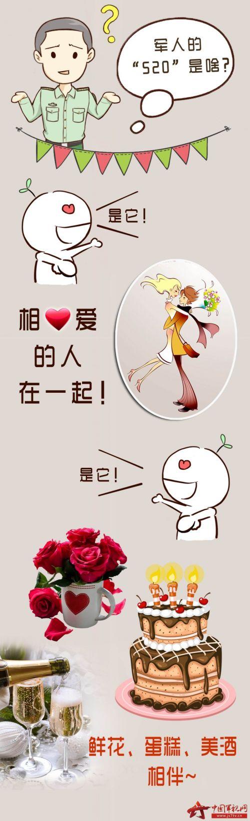 http://files.js7tv.cn/www/images/2016-05/19/1463652742472596_raw.jpg