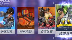 《守望先锋》岛田兄弟的花村大战