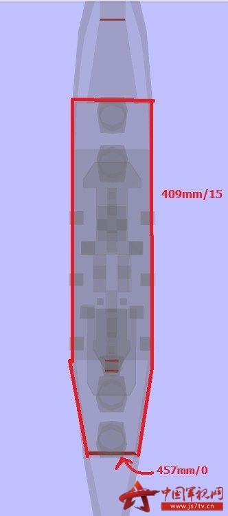 装甲1.jpg