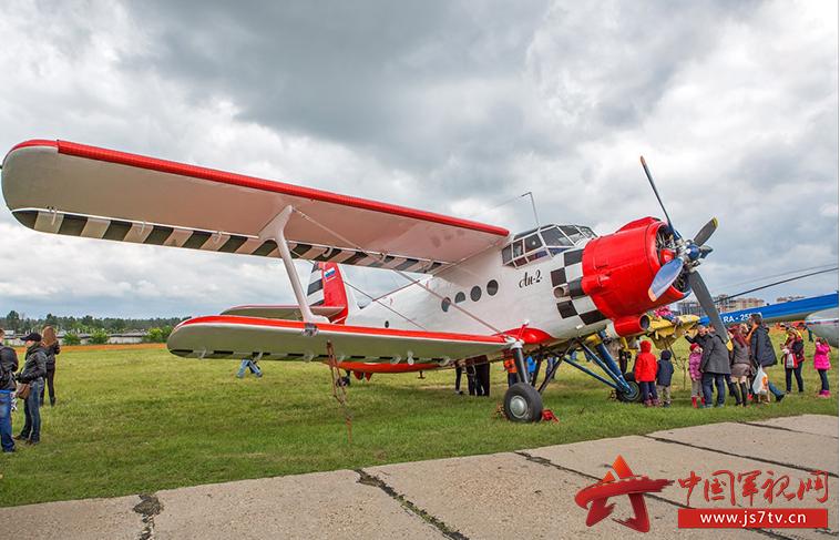 莫斯科飞机修理厂在刚刚举行的第4届莫斯科直升机大赛上想出了一个