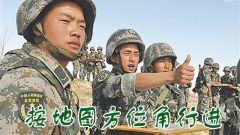 【精武讲堂】军事地理气象(五):按地图方位角行进
