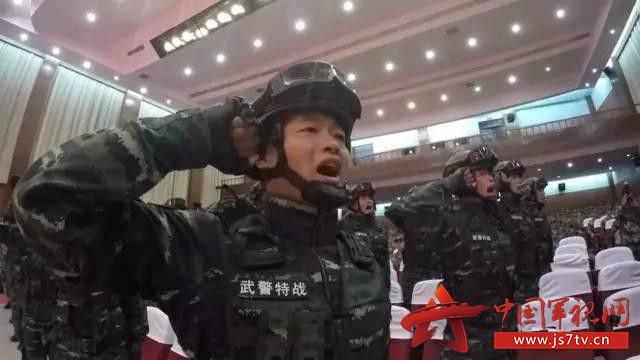 凤凰彩票官网 6