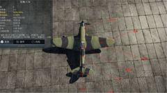 《战争雷霆》防御与击杀机制科普——空战击杀机制