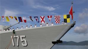 """新型导弹驱逐舰""""银川""""舰加入海军战斗序列"""