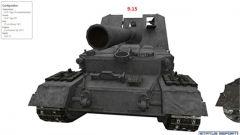 《坦克世界》虎式P型自行火炮