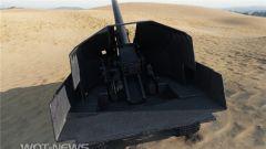《坦克世界》新版本高清坦克第二弹:莱茵迎来高清