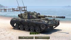 《坦克世界》最强屠幼神器 冲击ELC三环的准备工作
