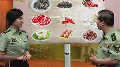 【健康有約】痛風患者如何科學制定飲食計劃(十六)