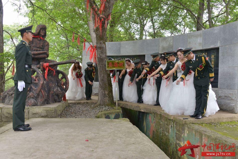 """标签:集体婚礼边防黑龙江省军区""""珍宝岛之恋"""""""
