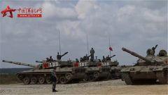 俄罗斯国际军事比赛:中国陆军参赛队准备就绪