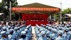 """香港青少年军事夏令营结业 见证""""小军人""""成长蜕变"""