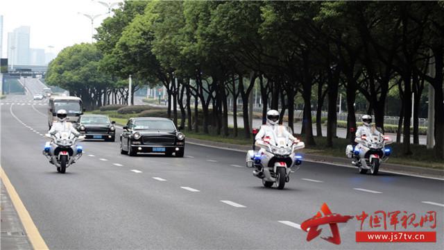 皇冠新现金官网 2