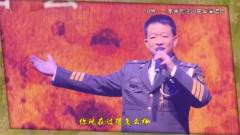 20160909《军旅文化大视野》小曾民谣演唱会