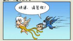 《部落沖突》COC搞笑漫畫第52彈之天使收快遞