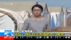 吉布提:特写——挣扎在吉布提的也门难民