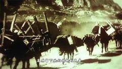 《讲武堂》今日播出 神秘的昆仑纵队